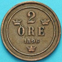 Швеция 2 эре 1896 год.