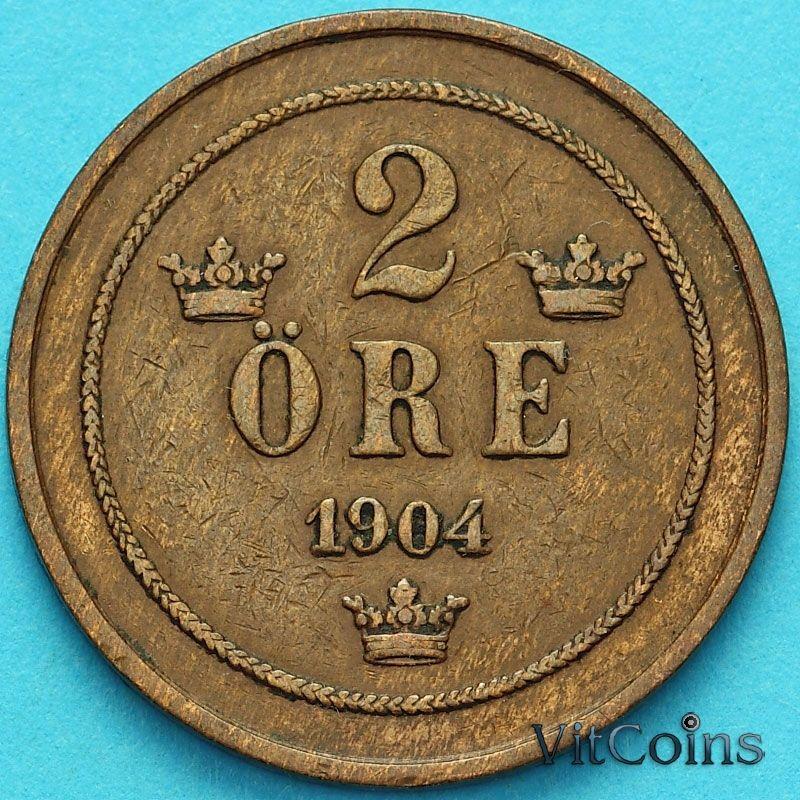 Монета Швеция 2 эре 1904 год.