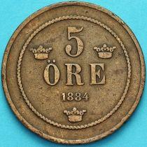Швеция 5 эре 1884 год.