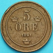 Швеция 5 эре 1891 год.
