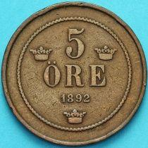 Швеция 5 эре 1892 год.