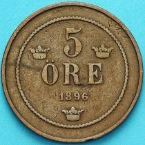 Швеция 5 эре 1896 год.