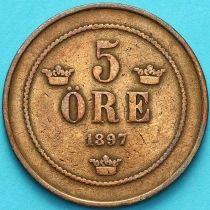 Швеция 5 эре 1897 год.