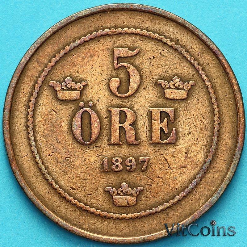 Швеция монета 5 эре 1897 год.