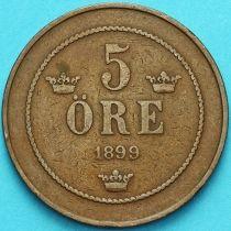 Швеция 5 эре 1899 год.