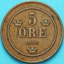 Швеция 5 эре 1900 год.