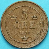 Швеция 5 эре 1901 год.