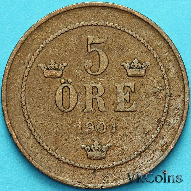 Швеция монета 5 эре 1901 год.