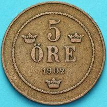 Швеция 5 эре 1902 год.