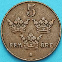 Швеция 5 эре 1915 год.