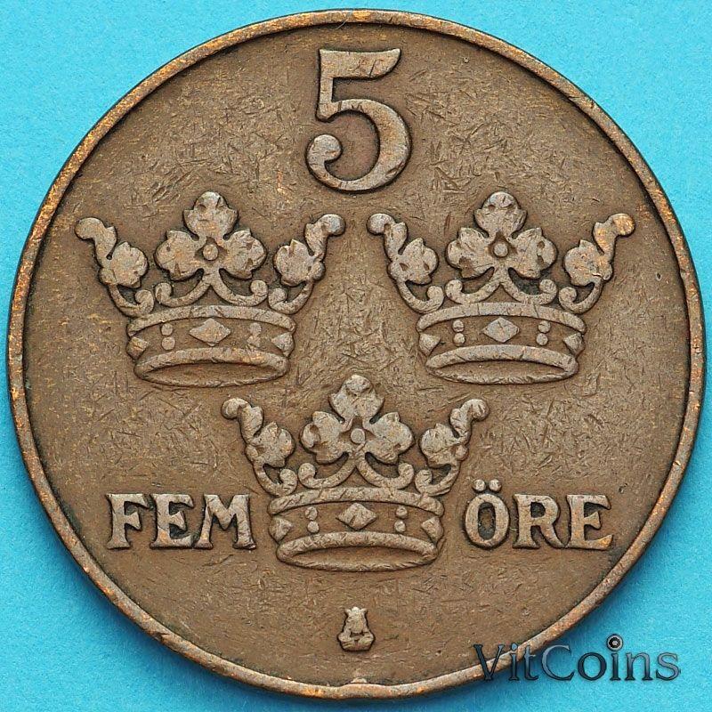 Монета Швеция 5 эре 1915 год.