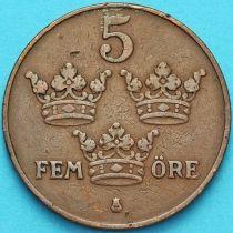 Швеция 5 эре 1919 год.