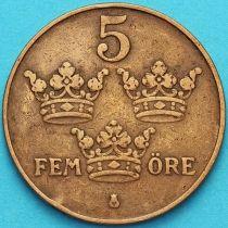 Швеция 5 эре 1920 год.