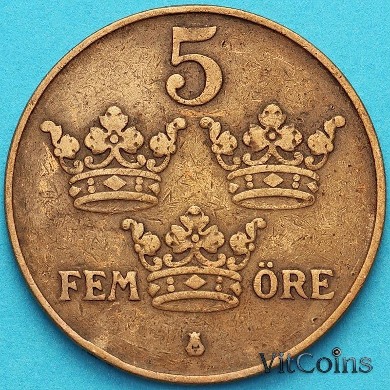 Монета Швеция 5 эре 1920 год.