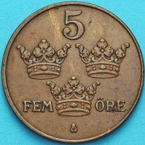 Швеция 5 эре 1921 год.