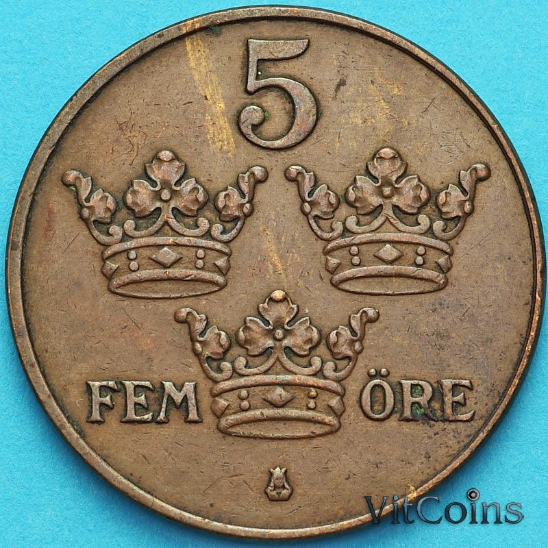 Монета Швеция 5 эре 1921 год.