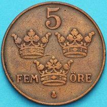 Швеция 5 эре 1922 год.