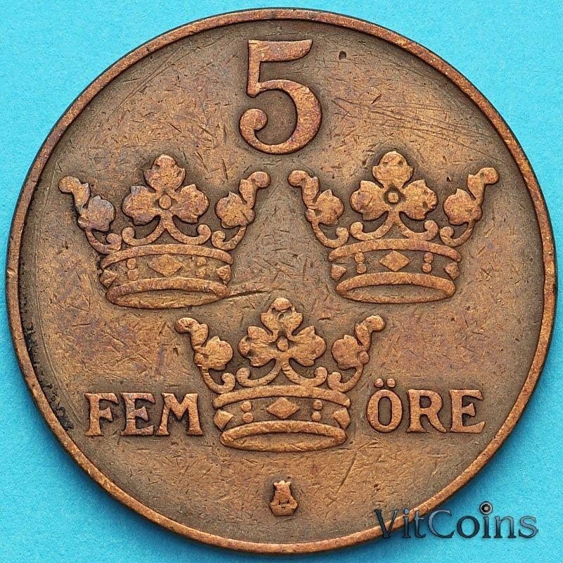 Монета Швеция 5 эре 1922 год.