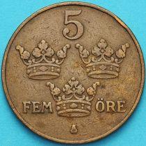 Швеция 5 эре 1924 год.