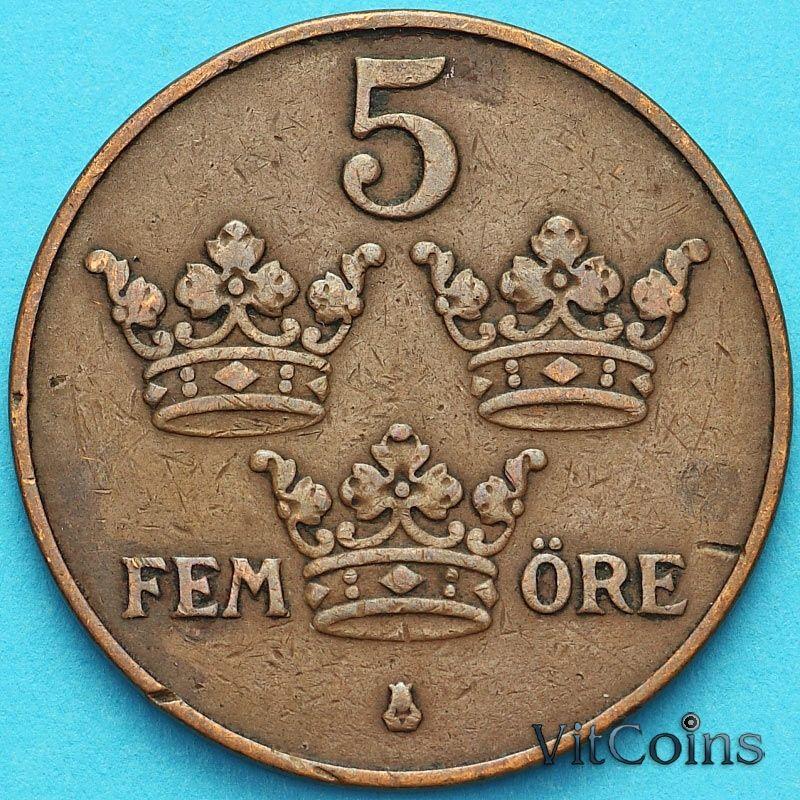 Монета Швеция 5 эре 1926 год.