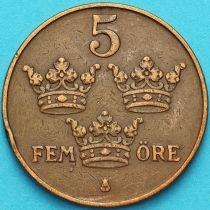 Швеция 5 эре 1928 год.