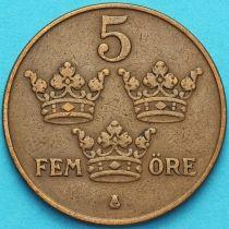 Швеция 5 эре 1929 год.