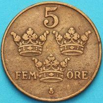 Швеция 5 эре 1930 год.
