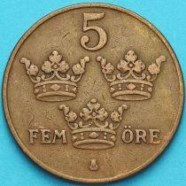 """Швеция 5 эре 1936 год. Малая цифра """"6"""""""