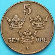 Швеция 5 эре 1934 год.