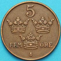 Швеция 5 эре 1935 год.