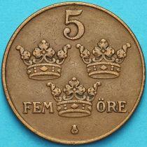 Швеция 5 эре 1937 год.