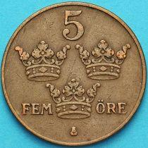 Швеция 5 эре 1938 год.