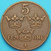 Швеция 5 эре 1939 год.