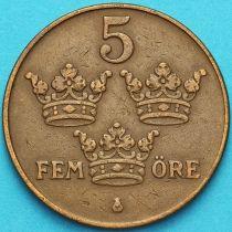 Швеция 5 эре 1940 год.