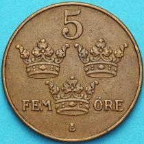 Швеция 5 эре 1941 год.