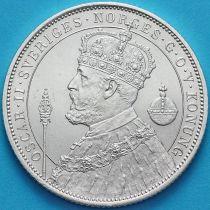 Швеция 2 кроны 1897 год. 25 лет правления Оскара II Серебро.