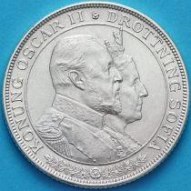 Швеция 2 кроны 1907 год. Серебро, Золотая свадьба. №2