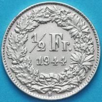 Швейцария 1/2 франка 1944 год. Серебро.