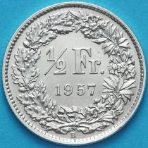 Швейцария 1/2 франка 1957 год. Серебро.