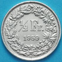 Швейцария 1/2 франка 1959 год. Серебро.