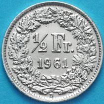 Швейцария 1/2 франка 1961 год. Серебро.