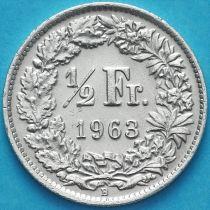 Швейцария 1/2 франка 1963 год. Серебро.
