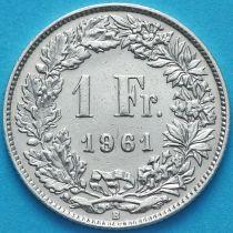 Швейцария 1 франк 1961 год. Серебро.