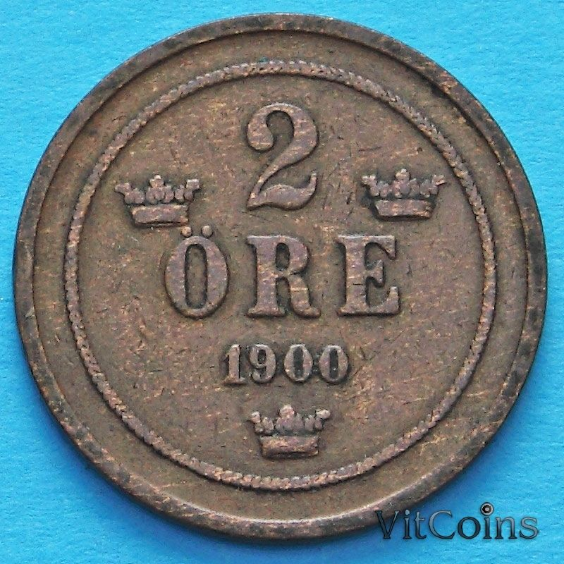 Монета Швеции 2 эре 1900 год.