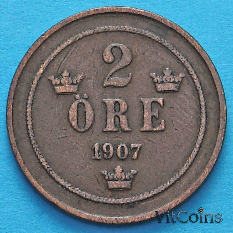 Монета Швеции 2 эре 1907 год.