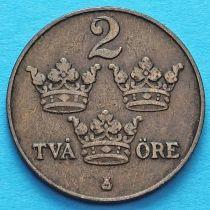 Швеция 2 эре 1922 год.