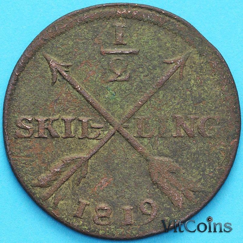 Швеция монета 1/2 скиллинга 1819 год. Карл XIV Юхан