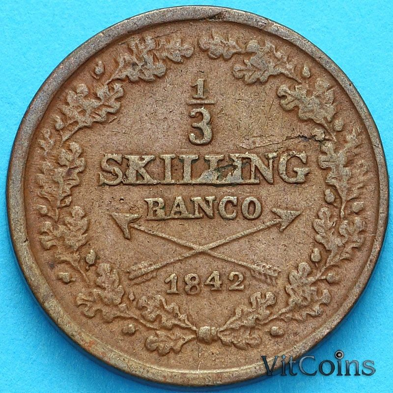 Монета Швеция 1/3 скиллинга 1842 год.