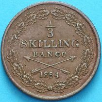 Швеция 1/3 скиллинга 1854 год.