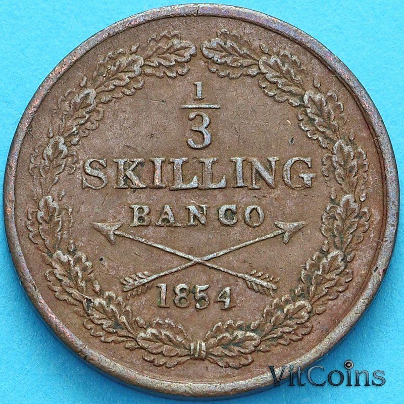 Монета Швеция 1/3 скиллинга 1854 год.